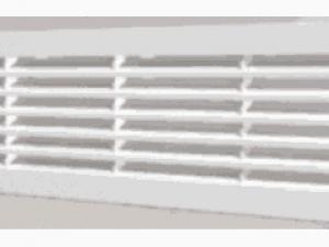 Пластиковые переточные решетки ДП 450х131