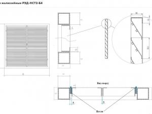 Окно слуховое жалюзийное для крыши РЭД-НСТ2-Б4