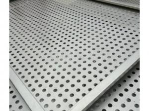 Перфорированная решетка с круглыми отверстиями РЭД-РКДМ-К